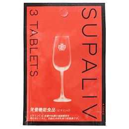 【日本supaliv解酒丸】 3タブレット