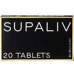スパリブ 20タブレット